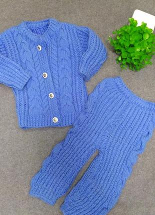 Теплый вязаный костюм ручной работы на 2-3 года