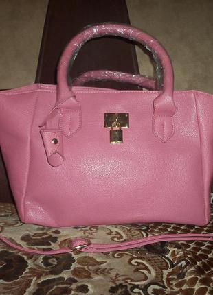 Стильная сумочка с замочком и ключиком цвет пудра