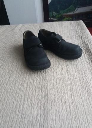 Туфлі нубук натуральний