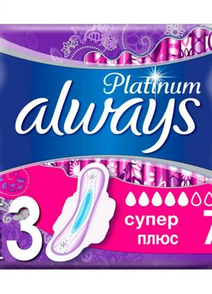 Гігієнічні прокладки always ultra platinum collection super plus, 7 шт