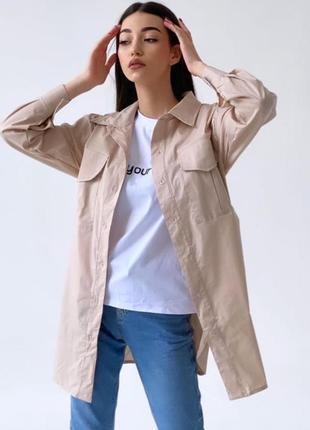 Женская рубашка коттон