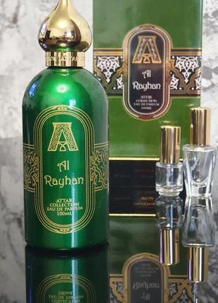 Парфюмированная вода attar collection al rayhan