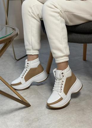 Высокие кроссовки на флисе, белая и песочная кожа