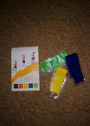 Резинки для фитнеса, для занятий спортом, новые