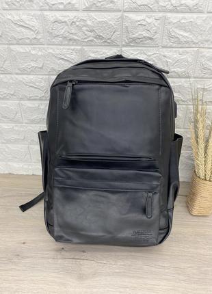 Мужской кожаные рюкзак чёрный