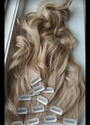 Накладные волосы на заколках волнистые
