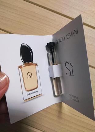 Духи парфюм пробник si от giorgio armani ☕ объём 5мл