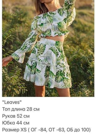 Льняной костюм юбка и топ с открытыми плечами, качество люкс10 фото
