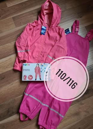 Lupiku комплект грязепруф куртка и полукомбинезон 110/116 р на 4-6 лет.