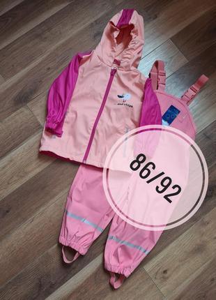 Lupilu комплект дождевик грязепруф куртка и полукомбинезон 86/92 р.