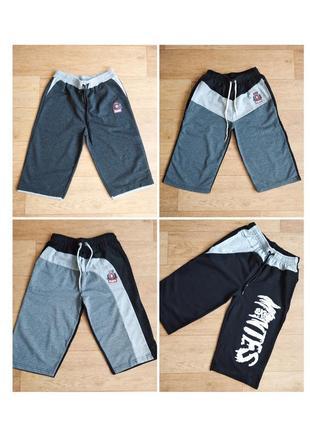 Мужские удлиненные шорты, бриджи. турция, размер s-xxl
