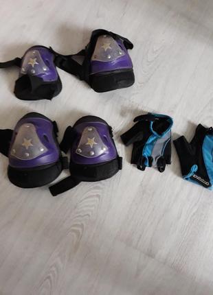 Защитные наколенники, налокотники, перчатки