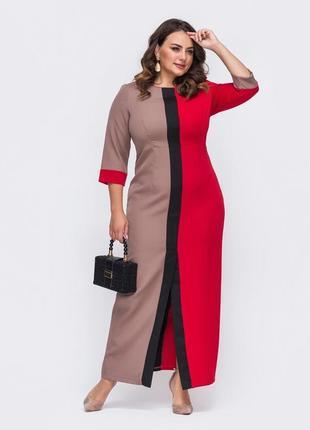 Оригинальное платье больших розеинов бежевое красное длинное вечернее деловое