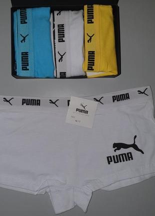 Набор трусиков 3шт, шортики спортивные трусики, боксеры в подарочной упаковке, коробке