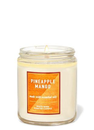 Свеча ароматизированная pineapple mango bath and body works
