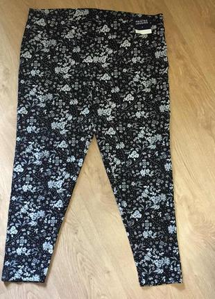 Новые с биркой лосины леггинсы домашняя одежда батал р 22