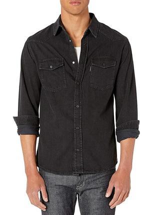Рубашка the kooples jeans 9014657
