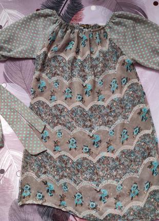Блуза, блузка, туника