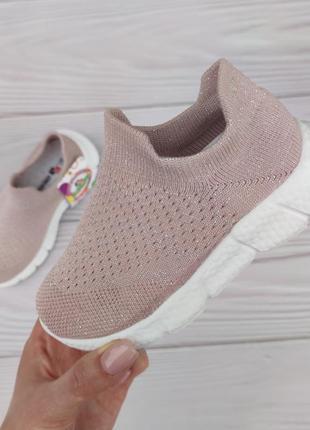 Текстильные кроссовки