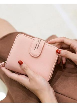 f4634e0b842b Маленький нежно-розовый компактный женский кошелек, цена - 300 грн ...