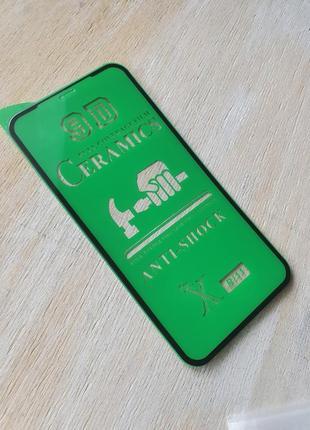 Гибкое защитное стекло ceramics для айфон iphone 11 / xr