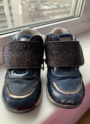 Ботиночки lapsi