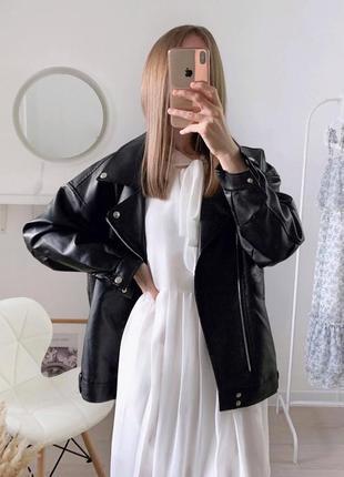 Женская оверсайз куртка косуха кожанка удлинённая. жіноча шкірянка косуха шкіряна куртка.