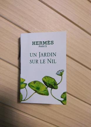 Духи парфюм пробник un jardin sur le nil от hermes ☕ объём 5мл3 фото