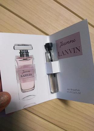 Духи парфюм пробник jeanne от lanvin ☕ объём 5мл