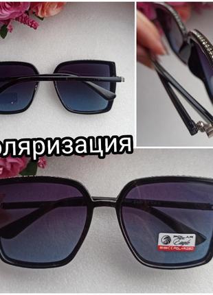 Новые брендовые солнцезащитные очки с поляризацией, со стразами по бокам