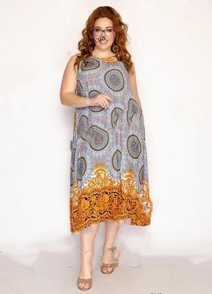Супер платье 50 52 54 56 58