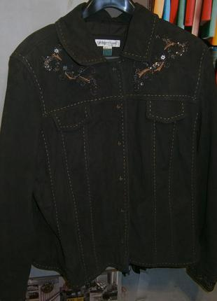 Красивая расшитая замшевая куртка пиджак распродажа в связи с переездом!