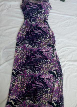 Платье сарафан 50 52 размер миди бюстье топ скидка