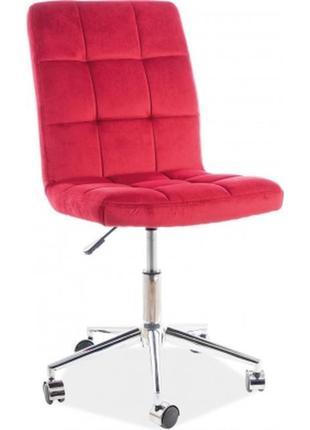 Кресло signal q-020 velvet бордовый