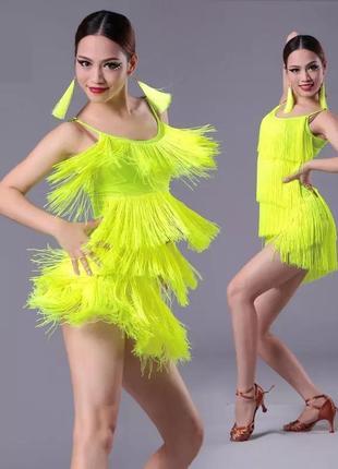 Платье для бальных танцев бейсик латина