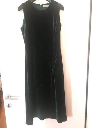 Велюровое платье turnover