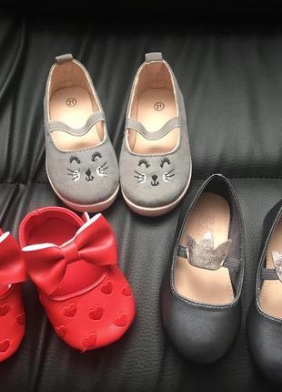 Мокасіни, туфельки