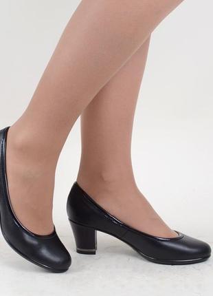 Новые кожаные туфли. 37р.