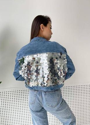 Джинсовка куртка женская😍😍😍 с паетками серебро