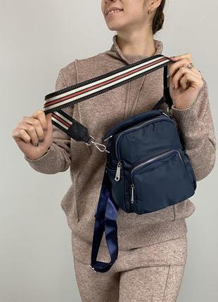 Рюкзак городской синий
