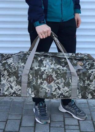 Дорожня / туристична сумка - рюкзак
