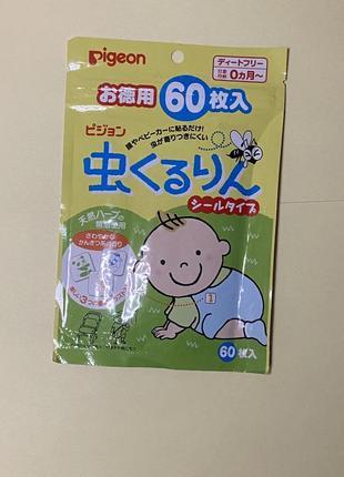 Японские наклейки pigeon от комаров и насекомых для детей от рождения 60 шт