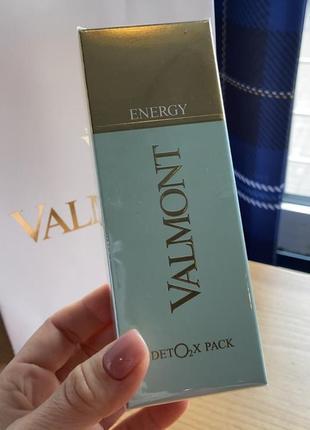 Valmont detox