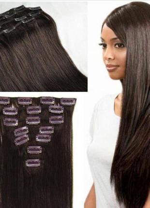 Натуральные накладные волосы на заколках , славянские, премиум класса