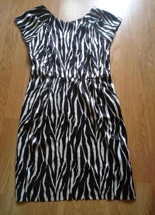 Платье-зебра f&f