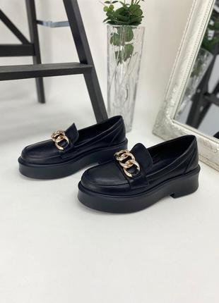 Скидка на весь ассортимент 10% до 31.05женские туфли на массивной подошве с цепью