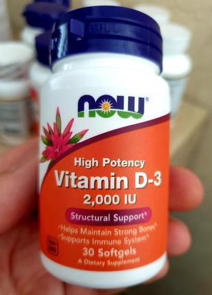 Вітаміни now vitamin d3 2000