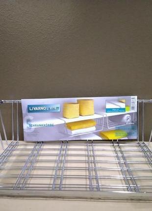 Автономная металлическая полка-корзина для шкафов livarno living 2 шт/упак