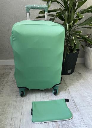 Качественный и надёжный защитный чехол на чемодан, защитная накидка,валіза , дайвинг