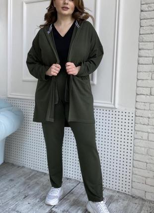 Комфортный и стильный костюм 50-68